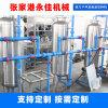 純淨水處理設備 不鏽鋼單級反滲透純淨水設備