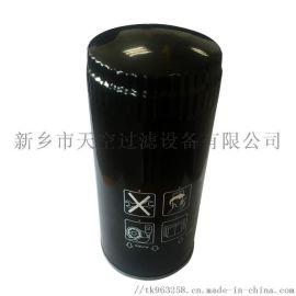 空压机配件旋装机油燃油柴油滤芯W9030071