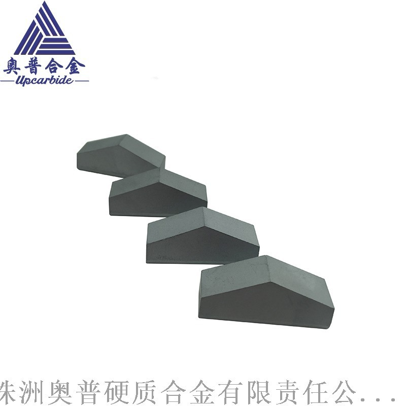 YG11C專用反迴圈鑽機合金刀頭 打井鑽井合金刀片