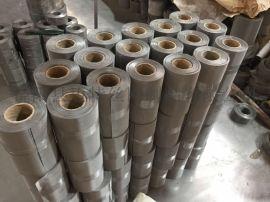 80目白钢网, 管道防渗用316L不锈钢网