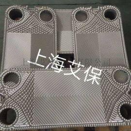 板式换热器生产厂家_钎焊式 全焊式 容积式