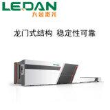 大金激光LEDAN2000W广告标牌激光切割机