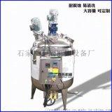 不鏽鋼衛生級高速乳化剪切分散乳化機 均質機