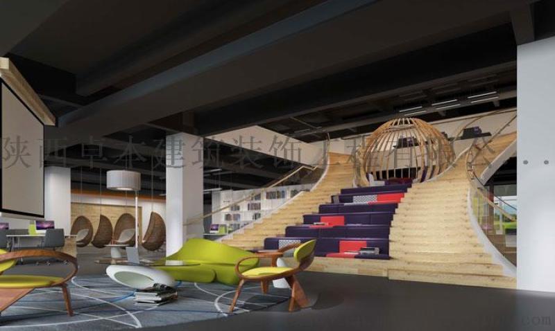西安創意風格辦公室設計效果圖