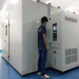 愛佩科技 AP-KF 步入式恆溫恆溼實驗房