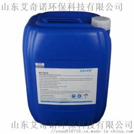 消泡剂WT-305价格优惠 氨氮去除剂WT-308