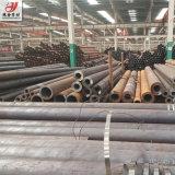 冶鋼40cr光亮管 40Cr合金圓鋼掏空管廠家