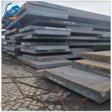 Q690D鋼板,特厚鋼板切割,高強板零割