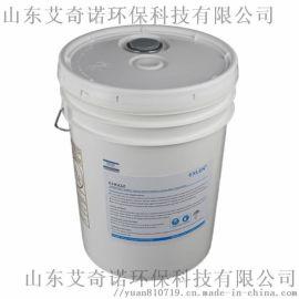 反渗透膜还原剂液体EH-601加工厂