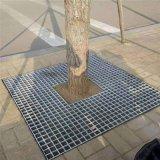 水溝蓋板污水池格柵板玻璃鋼樹脂網格柵板