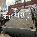 42crmo寬厚板加工,鋼板零割下料,鋼板加工