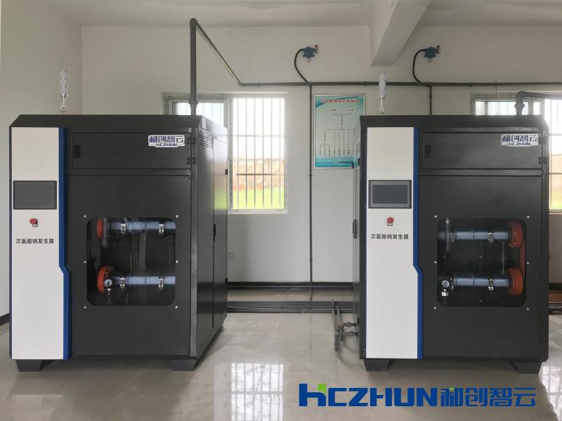 大型次氯酸钠发生器-水厂消毒大型设备厂家