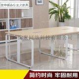 插孔钢底延柱桌 桂林简板钢家具 凭祥双侧训谈桌