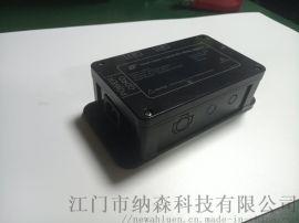 S00B1 沐足盆电源控制盒