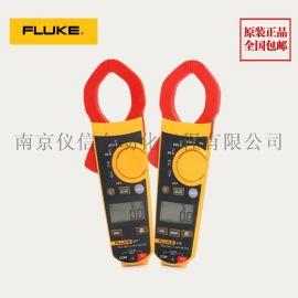 Fluke钳型电流表F319福禄克