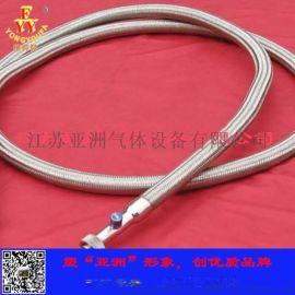不锈钢波纹管,CNG,LNG充装