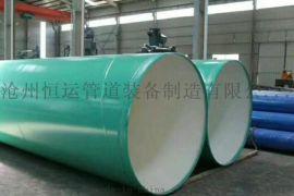 北京市大口径涂塑钢管厂家