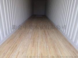 集装箱用实木指接地板