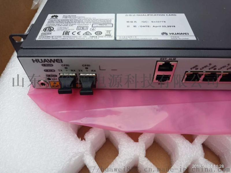 华为RHUB3908功能模块4G无线网络全覆盖电源