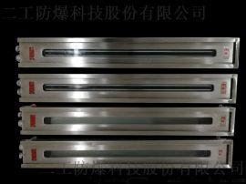 可燃气体防爆光栅探测器隔爆型