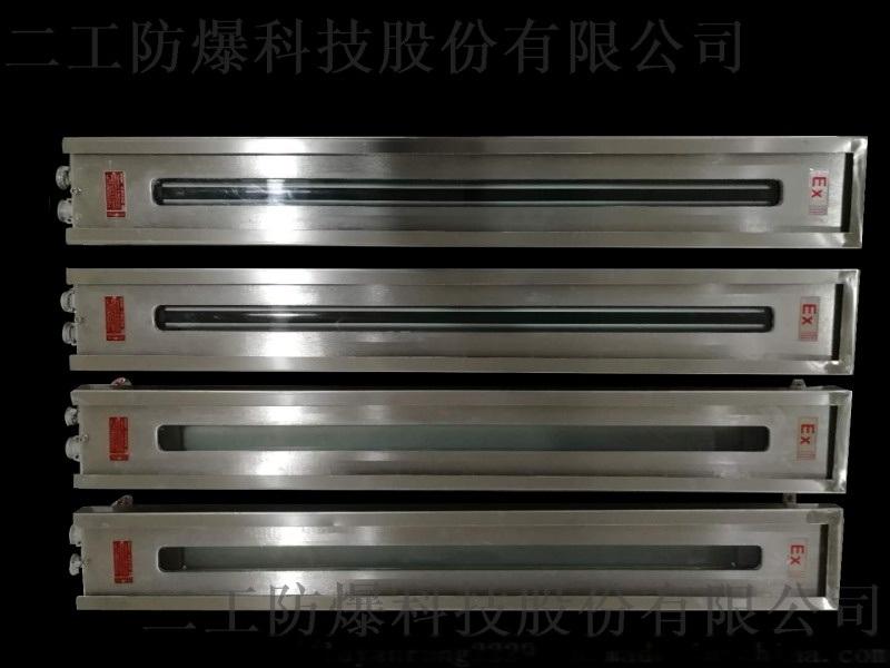 可燃氣體防爆光柵探測器隔爆型