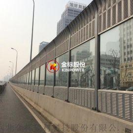 安徽快速公路声屏障生产厂家