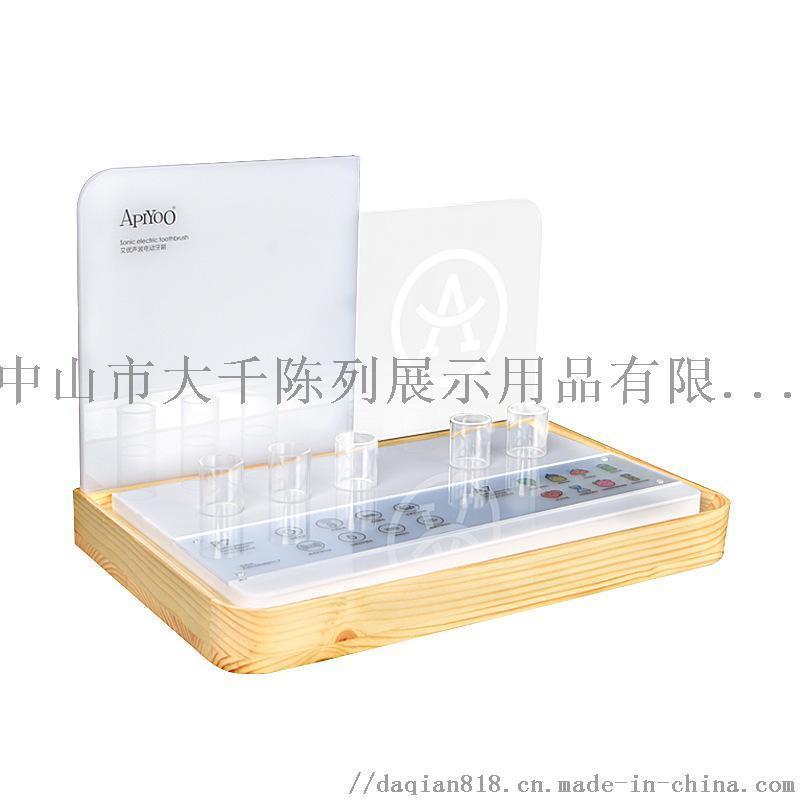 電動牙刷美容護膚產品 商超專櫃專用亞克力展示臺