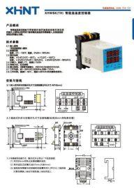 湘湖牌HSM8L-63/C16/2P-30MA微型漏电断路器样本