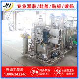 反渗透纯净水设备纯水处理