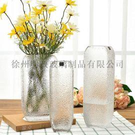 创意花瓶岩纹花瓶玻璃花瓶简约花瓶水培花瓶客厅花瓶