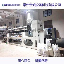高产低能耗PP厚板超厚板挤出生产线设备