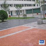 水泥艺术地面 彩色水泥艺术地面 水泥艺术地面施工