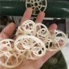 PVDF特拉瑞德环称聚偏 乙烯带刺花环填料