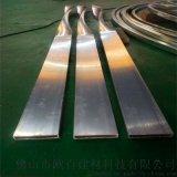 造型扭曲铝板 惠州墙面扭曲铝板  碳扭曲铝板