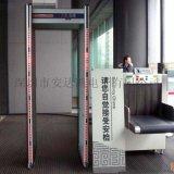 成都体温检测门 成都体温高于基准报警体温检测门