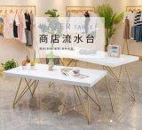 服装店高低展示台-女装高低流水台-服装平铺桌