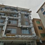 鋁合金格柵隔斷 金屬鋁格柵背景牆 吊頂