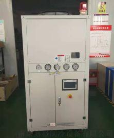 冷热一体恒温机 高低温控温箱 实验室冷热设备