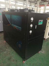 风冷低温型冷水机 低温冷水机