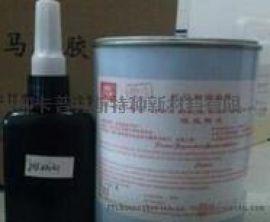 托马斯SMT磁性贴片治具高温胶THO4058-10