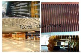 U型建筑装饰材料铝方通