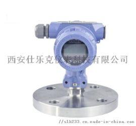 压差压力变送器高温 压力变送器 压力变送器**