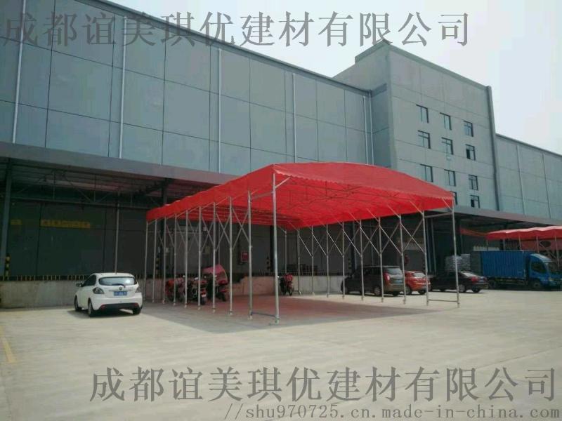 瀘州推拉雨棚,活動雨棚廠家定製直銷