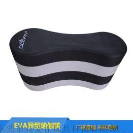 EVA异形瑜伽砖EVA贴合打磨冲型泡棉制品玩具配件