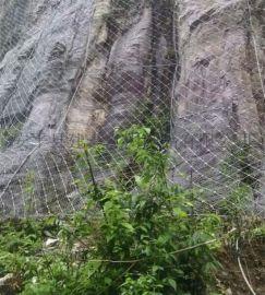 四川边坡防护网公司 四川边坡防护网公司
