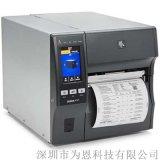 宽幅标签打印机斑马 ZT421