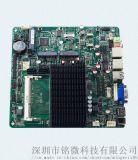 17*17ITX—J1900 6串 雙網工控主板 銘微科技