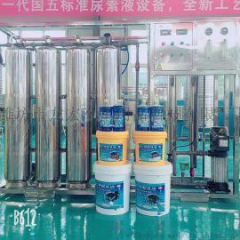 山东防冻液设备厂家/汽车防冻液设备厂家