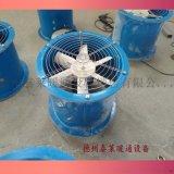 防腐軸流風機FT35-11-4.5/5.6
