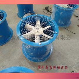 防腐轴流风机FT35-11-4.5/5.6